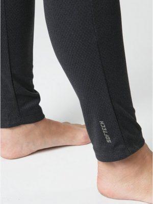 tlw2121 t73xv 7 300x399 - Dámské termo kalhoty Loap PERLA